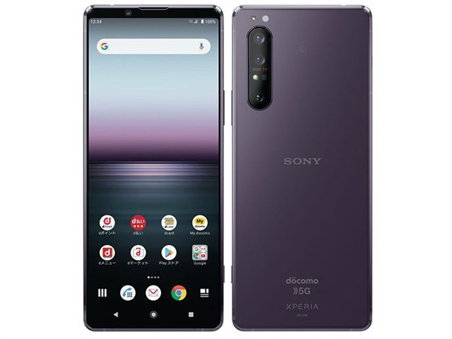 Xperia 1 II(SO-51A)