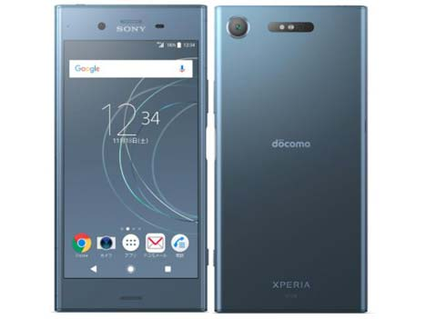 Xperia XZ1(SO-01K/SOV36/701SO)