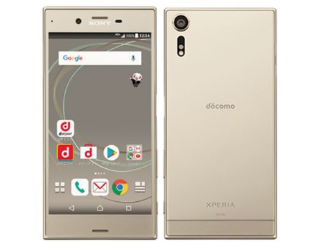 Xperia XZs(SO-03J/SOV35/602SO)