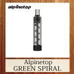 Alpinetop GREEN SPIRAL