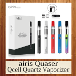 Airis N°1 Ultimate Ocell Quarts Vaporizer
