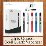 airis Quaser Qcell Quarts Vaporizer