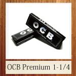 OCB Premium 1-1/4