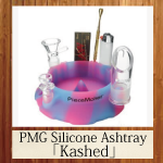 PMG Silicone Ashtray 「Kashed」