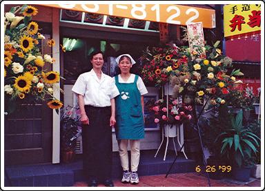 台湾家庭料理台北