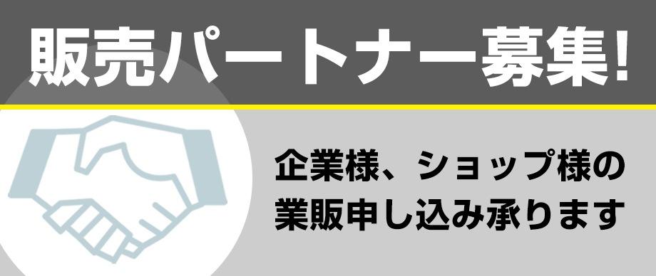 460_tenpo