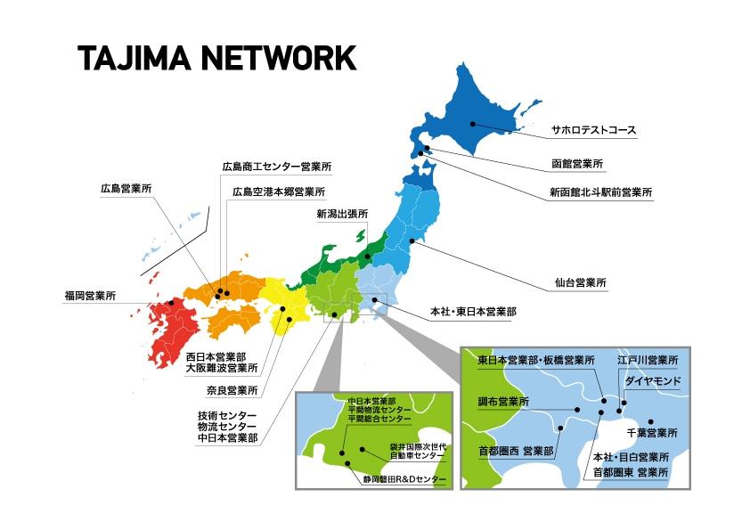 タジマグループマップ