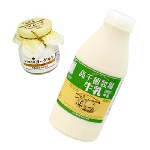 成分無調整牛乳ヨーグルトセット