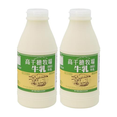 成分無調整牛乳