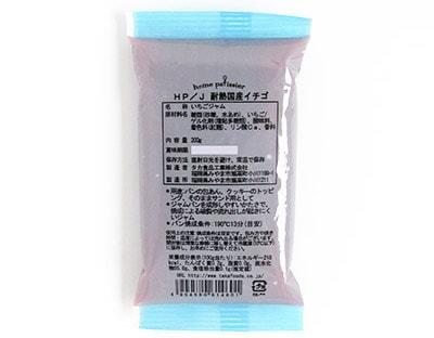 HP耐熱国産イチゴのピロー