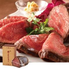 黒毛和牛ローストビーフ(紙箱)(もも肉)(Mサイズ)