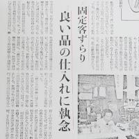 1981年(昭和56年) 5月