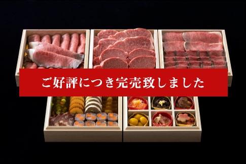 A5神戸ビーフ限定【ベストオブコーベビーフ】
