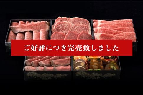 A5佐賀牛限定【プレミアム佐賀牛】