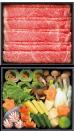 【旬菜お重セット】しゃぶしゃぶ国産黒毛和牛肩ロース・モモ  (約450g 約3〜4人分)+生麩・旬の野菜