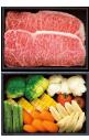 【旬菜お重セット】国産黒毛和牛サーロインステーキ +旬のお野菜