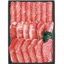 【ギフト】【焼肉おいしさめぐりI】国産黒毛和牛ロース・牛バラ・牛モモ(各約150g)