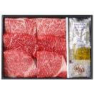 【ギフト】ステーキおいしさめぐり 国産黒毛和牛ロース、肩ロース、モモ(約80g×各2枚)