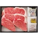 【ギフト】ステーキセット国産黒毛和牛ロース(約150g×2枚)赤身ヒレ(約110g×2枚)