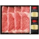 【ギフト】すきやき★ゴールド★国産黒毛和牛ロース(600g)