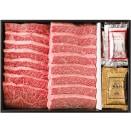 【ギフト】【特選焼肉セット】国産黒毛和牛上ロース・牛上バラ(各約330g)
