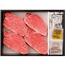 【ギフト】ヒレステーキ国産黒毛和牛シャトーブリアン(約130g×4枚)