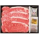 【ギフト】サーロインステーキ 国産黒毛和牛ロース( 約200g×4枚)