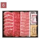 【ギフト】【上級焼肉おいしさめぐり】国産黒毛和牛上ロース・牛上バラ・牛上モモ(各約200g)