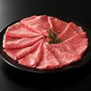 しゃぶしゃぶ用 国産黒毛和牛モモ(500g)