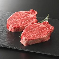 ステーキ用 国産黒毛和牛ヒレ(約170g × 2枚)シャトーブリアン