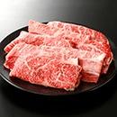 すきやき用 国産黒毛和牛ロース・肩ロース・バラ (500g)