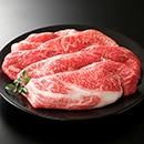 すきやき用 国産黒毛和牛ロース・モモ・バラ(500g)