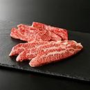 焼肉用 国産黒毛和牛バラ(500g)