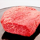 赤身モモブロック 国産黒毛和牛(300〜1000g)★オーダーカット