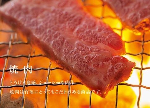 ローストビーフ 噛んだ瞬間に旨さが広がる、贅あふれる竹福のローストビーフ。