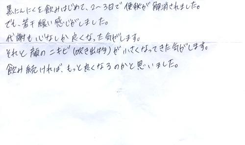 アンケート_01