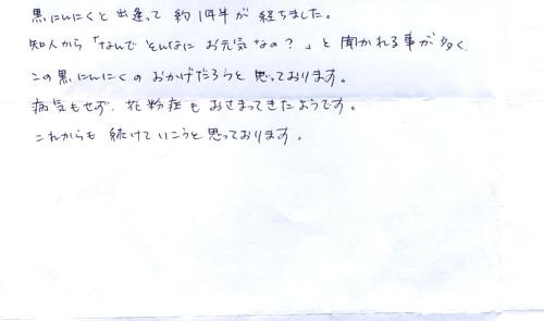 アンケート_03