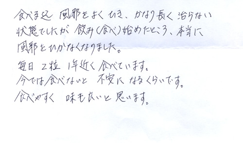 アンケート_05