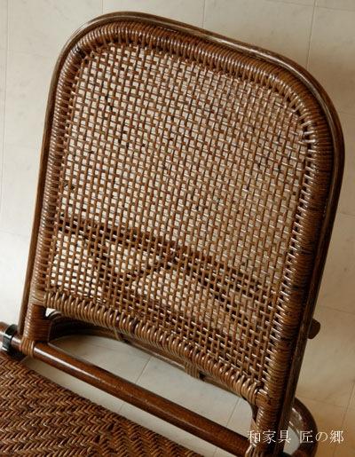 座椅子 籐