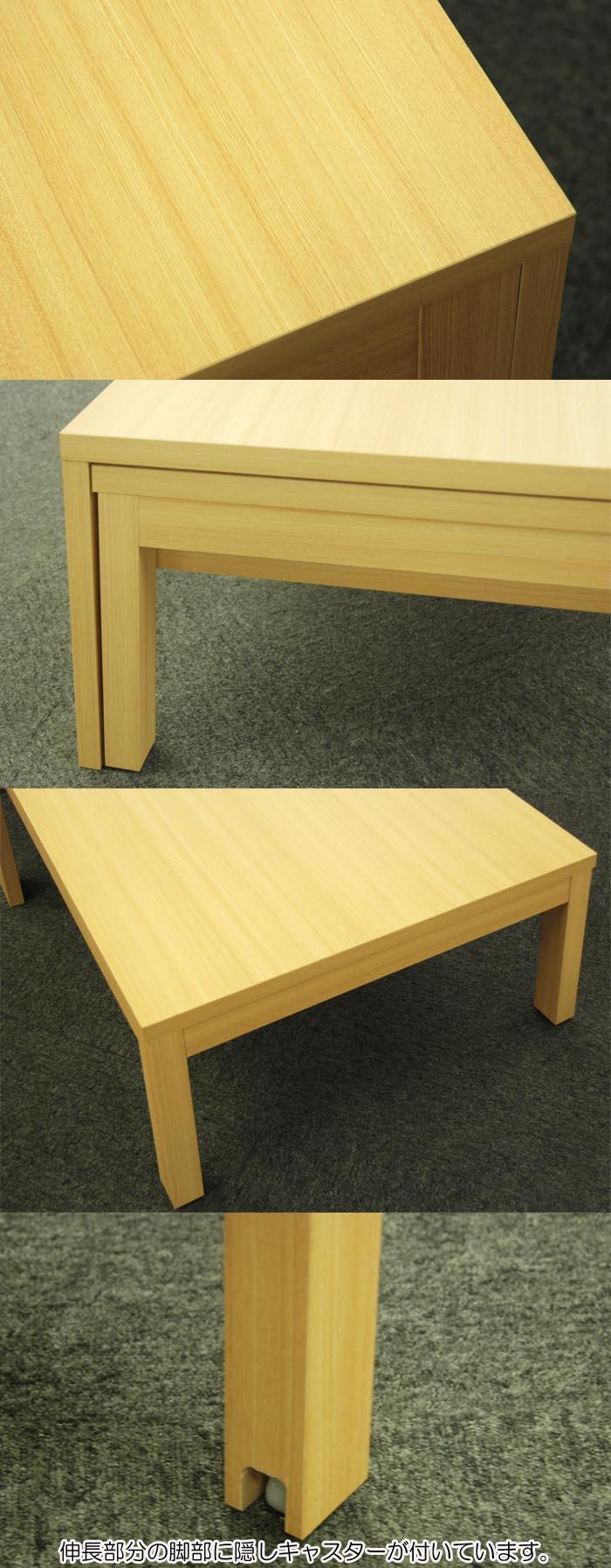 柾目の伸びるテーブル