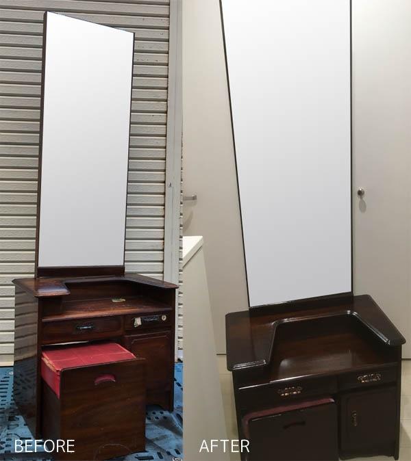 鏡台の再生