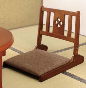 木製折り畳み座椅子