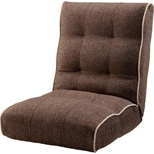 ポケットコイル座椅子