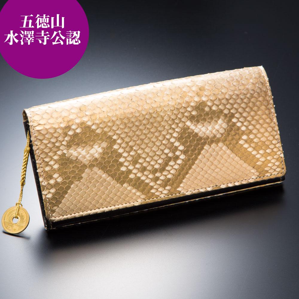 big sale 2088d fe6a6 龍王辨財天御縁財布【金運を中心とした全体運の向上】-たまふり屋