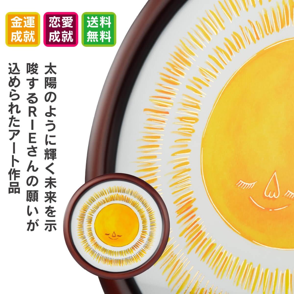 RIEの『きれいになる絵』 開運グッズ