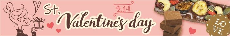 2019年 バレンタインデー