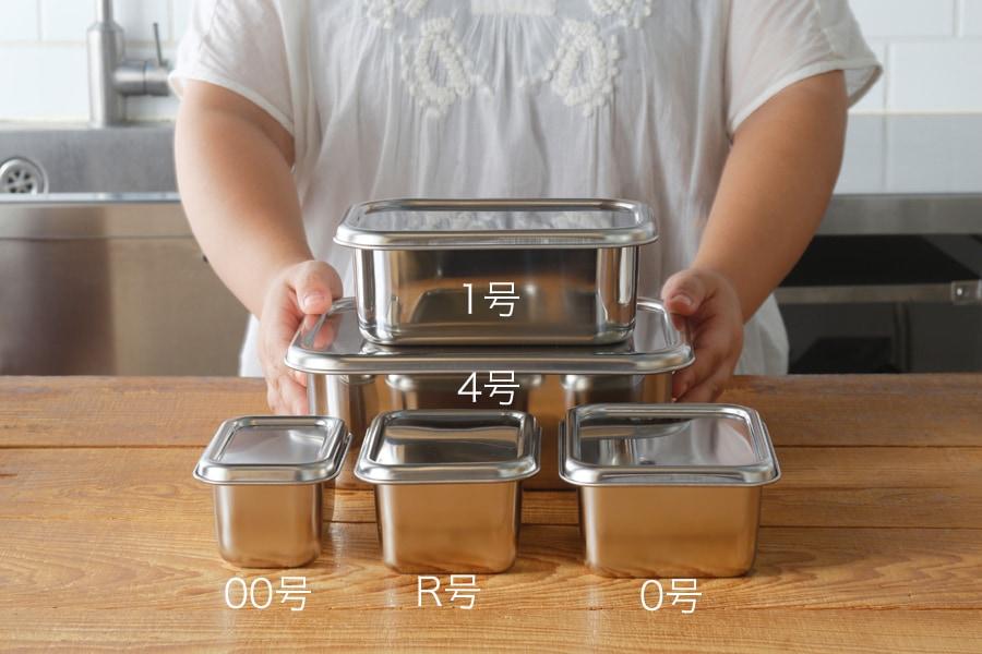 ステンレスバット 深型 | キッチンツール | DAILY TOOLS FOR THE HOME & OUTDOORS |TASTE