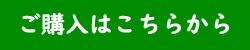 広島県漁業協同組合連合会