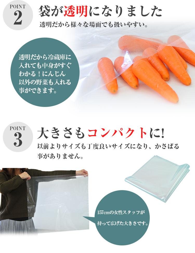 袋が透明だから中身がすぐにわかる、大きさがコンパクト