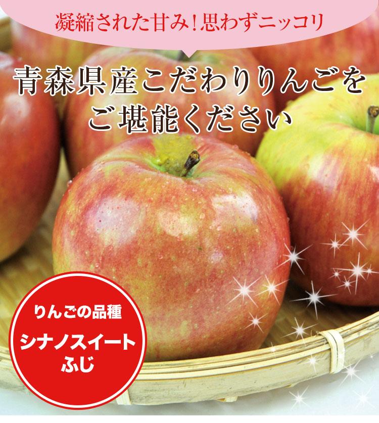 りんごの品種
